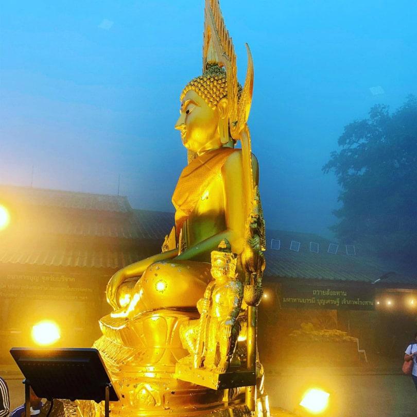Khao Kitchakut