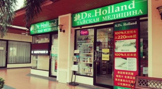 Pharmacies Pattaya