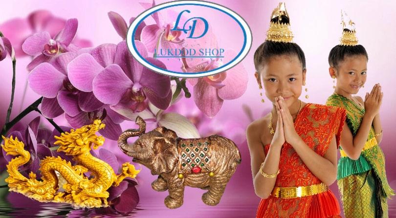 Lukdod Pattaya